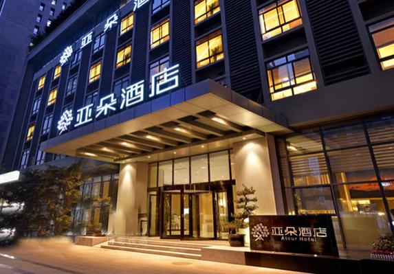 在经济增速放缓、酒店数量急剧增长的今天,还应该进行酒店投资和加盟吗?